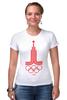"""Футболка Стрэйч (Женская) """"Олимпиада 80"""" - москва, moscow, олимпиада, olympics, 1980, олимпиада 80"""