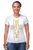 """Футболка Стрэйч (Женская) """"Какого цвета Платье?"""" - платье, dress, какого цвета, the dress is a lie"""