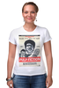 "Футболка Стрэйч (Женская) ""Pulp Fiction "" - tarantino, криминальное чтиво, pulp fiction, квентин тарантино, kinoart"