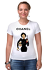 "Футболка Стрэйч (Женская) ""Chanel"" - юмор, духи, бренд, fashion, коко шанель, brand, coco chanel, шанель, perfume, karl lagerfeld"