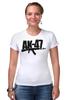 """Футболка Стрэйч (Женская) """"AK-47"""" - ак-47, калашников, weapon, ak47, автомат калашникова"""