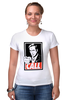 "Футболка Стрэйч (Женская) ""Call Saul"" - obey, better call saul, лучше звоните солу, сол гудман"