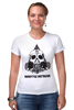 "Футболка Стрэйч (Женская) ""Hardstyle Battalion"" - skull, череп, батальон, battalion, hardstyle"