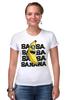 """Футболка Стрэйч """"BA BA BANANA"""" - banana, миньоны, гадкий я, minion"""