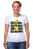 "Футболка Стрэйч (Женская) ""BA BA BANANA"" - banana, миньоны, гадкий я, minion"