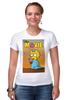 "Футболка Стрэйч (Женская) ""Simpsons / Симпсоны"" - симпсоны, the simpsons, kinoart, мэгги, maggie"