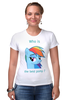 "Футболка Стрэйч ""the best pony"" - pony, пони, rainbow, dash, best, лучшая, рэйнбоу, дэш"