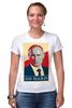 "Футболка Стрэйч ""Go Hard Like Vladimir Putin"" - путин, президент, putin, go hard"