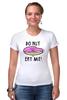 """Футболка Стрэйч (Женская) """"Do nut eat me! (Не ешь меня)"""" - пончик, doughnut, donut"""