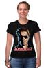"""Футболка Стрэйч (Женская) """"Arnold Schwarzenegger"""" - кино, arnold schwarzenegger, терминатор, terminator, арнольд шварценеггер"""