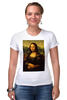"Футболка Стрэйч ""Мона Лиза (Mona Lisa)"" - мона лиза, джоконда, mona lisa, полигоны, polygons"