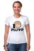 """Футболка Стрэйч (Женская) """"Плутон (Pluto)"""" - space, космос, плутон, pluto"""