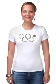 """Футболка Стрэйч (Женская) """"нераскрывшееся олимпийское кольцо"""" - олимпиада, в подарок, 2014, сочи, нераскрывшееся олимпийское кольцо"""