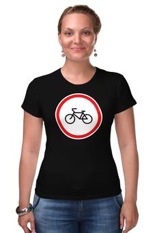 """Футболка Стрэйч (Женская) """"Велосипед"""" - арт, знак, bicycle, bike"""