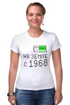 """Футболка Стрэйч """"на Земле с 1968"""" - на земле с 1968"""