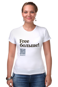 "Футболка Стрэйч ""Коммерсантъ. Free больше!"" - политика, коммерсантъ, free больше"