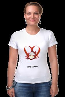 """Футболка Стрэйч (Женская) """"Хочу замуж"""" - невеста, футолка, футболки на заказ, яркие и весёлые футболки для всех, футболка женская, прикольные футболки, замуж, предложение"""