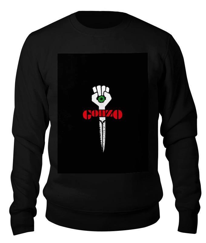 Свитшот унисекс хлопковый Printio Gonzo футболка классическая printio gonzo