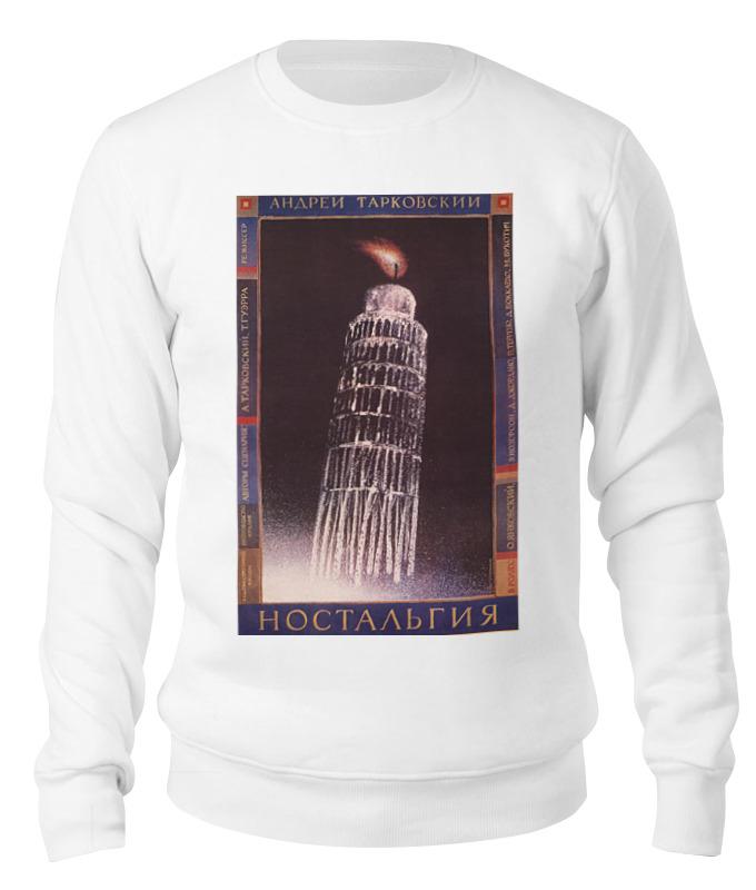 Свитшот унисекс хлопковый Printio Афиша к фильму ностальгия, 1988 г. куплю платье papilio модель ностальгия