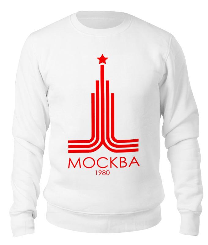 Printio Олимпиада 1980 москва футболка классическая printio олимпиада 1980 москва