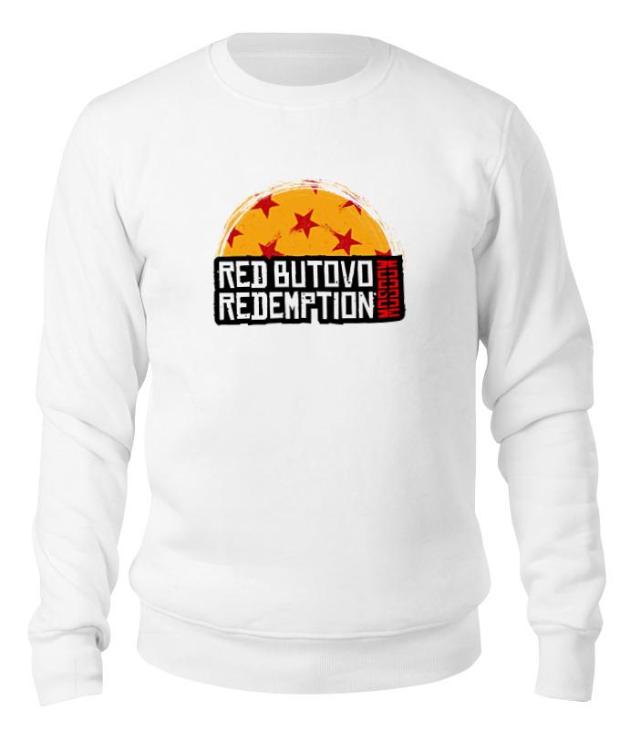 Свитшот унисекс хлопковый Printio Red butovo moscow redemption redemption