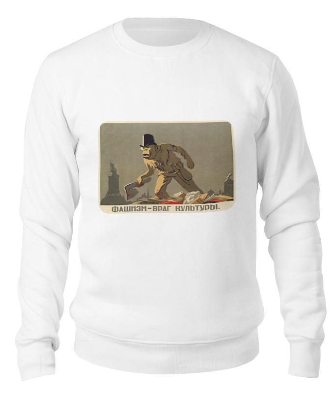 Свитшот унисекс хлопковый Printio Советский плакат, 1939 г. железный крест 1813 1870 1914 1939 1957 isbn 978 1 932525 61 8