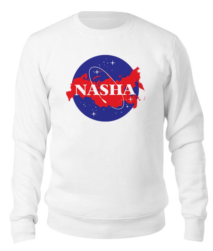 Свитшот унисекс хлопковый Printio Наша russia (nasa) свитшот print bar russia nebula