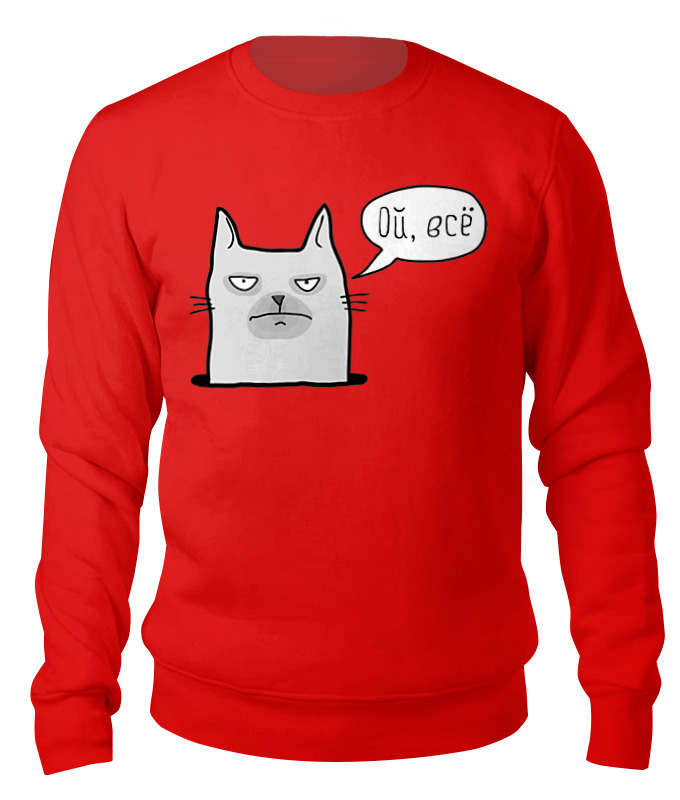 Свитшот унисекс хлопковый Printio Кот из другого измерения свитшот унисекс хлопковый printio кот мореход