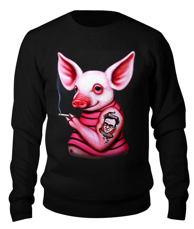 Свитшот унисекс хлопковый Printio Неформальная свинка
