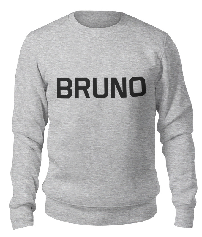 Printio Wrestling online sweatshirt sergey bruno gronow jukka zhuravlev sergey fashion meets socialism