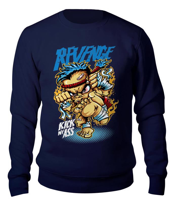 Свитшот унисекс хлопковый Printio Revenge свитшот унисекс с полной запечаткой printio pizza revenge
