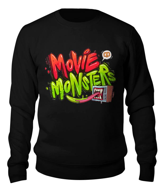 Свитшот унисекс хлопковый Printio Movie monsters свитшот унисекс с полной запечаткой printio monsters 1