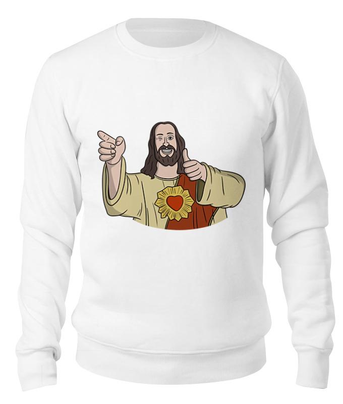 Свитшот унисекс хлопковый Printio Дружище иисус цена
