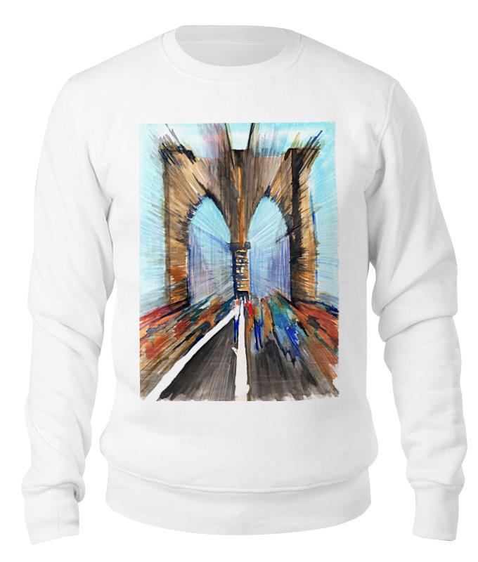 Свитшот унисекс хлопковый Printio Бруклинский мост