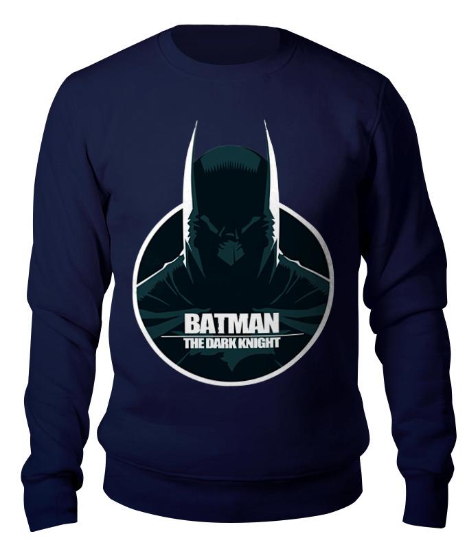 Свитшот унисекс хлопковый Printio Бэтмен (batman) недорго, оригинальная цена