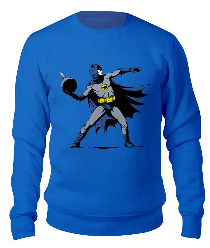 Свитшот унисекс хлопковый Printio Бэтмен (batman) свитшот унисекс хлопковый printio бренд вещи поле спокойствия