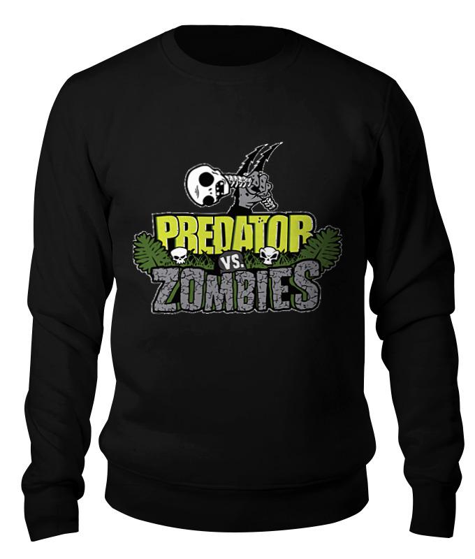 Свитшот унисекс хлопковый Printio Predator vs zombies игрушка брелок plants vs zombies подсолнух