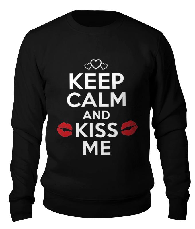Свитшот унисекс хлопковый Printio Keep calm and kiss me sahar cases чехол keep calm and love me iphone 5 5s 5c