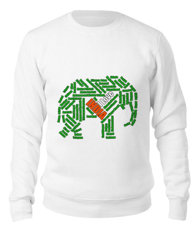 Printio Я люблю индию, слон в цвета флага