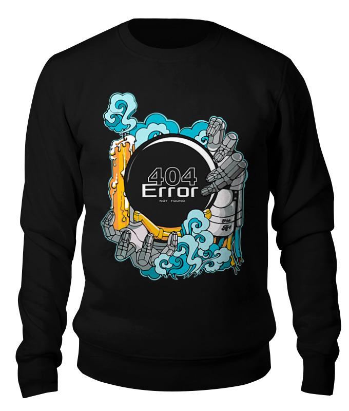Свитшот унисекс хлопковый Printio Error 404 сумка printio 404 error