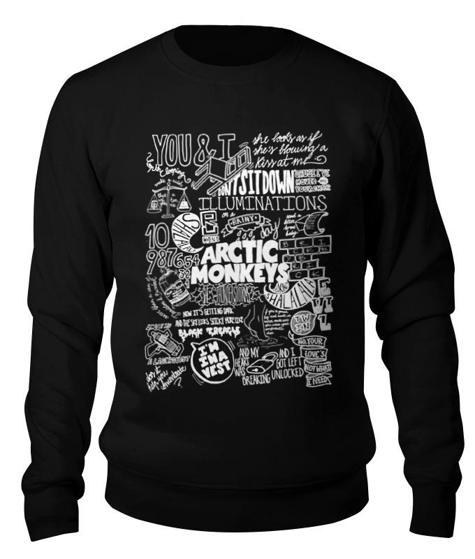 Свитшот унисекс хлопковый Printio Arctic monkeys