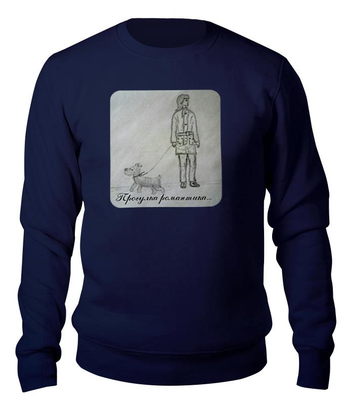 Фото - Printio Прогулка романтика свитшот унисекс хлопковый printio зимняя прогулка