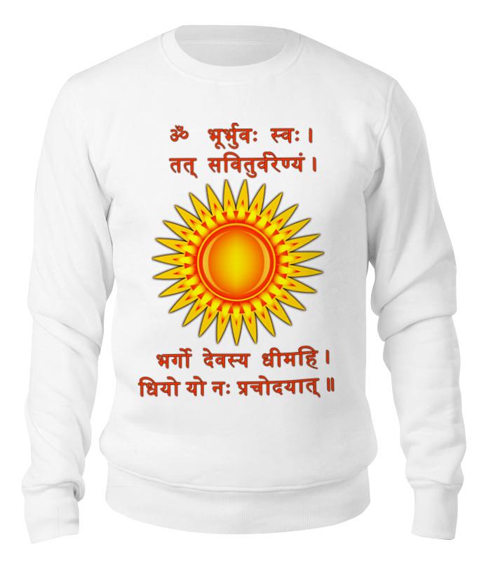 Printio Гаятри мантра и солнце стоимость