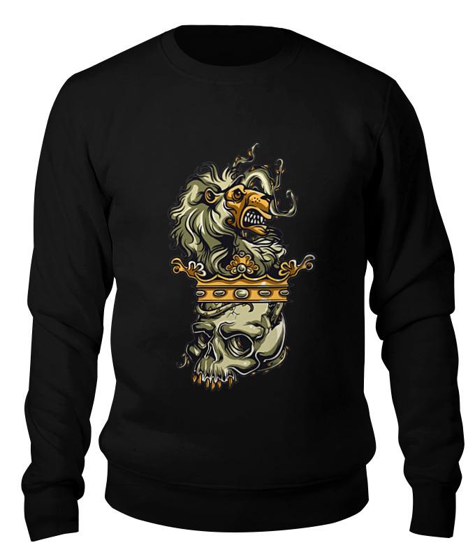 Printio Череп и лев свитшот унисекс хлопковый printio графический лев