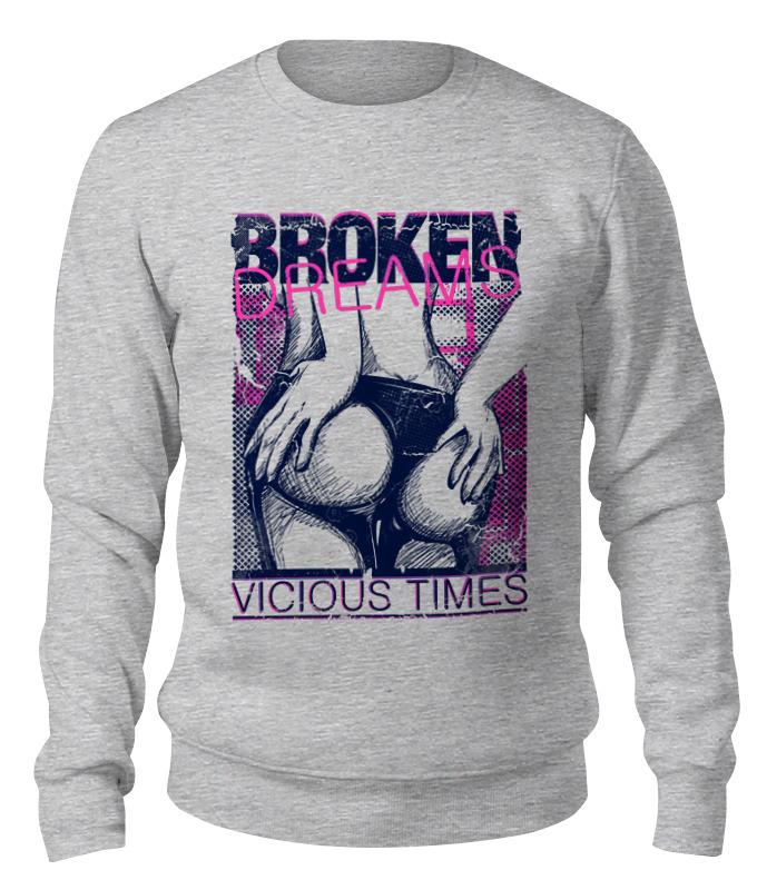 Printio Broken dreams broken april