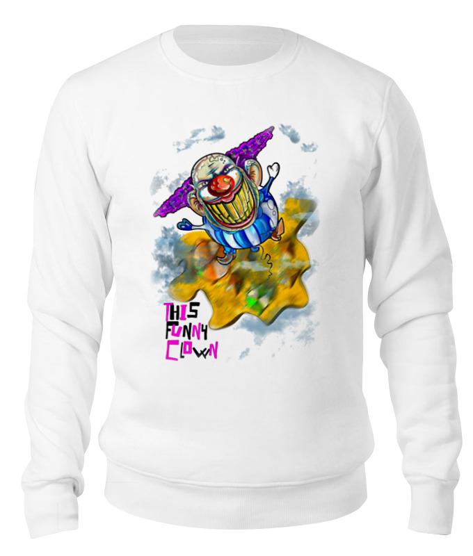Свитшот унисекс хлопковый Printio Смешной клоун свитшот унисекс с полной запечаткой printio клоун