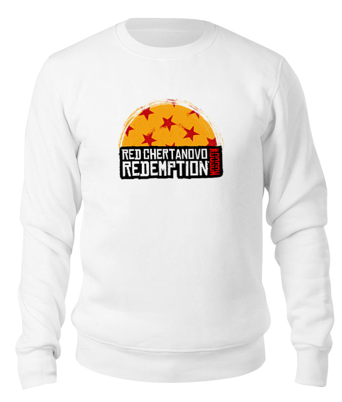 Свитшот унисекс хлопковый Printio Red chertanovo moscow redemption сумка printio red dead redemtion game