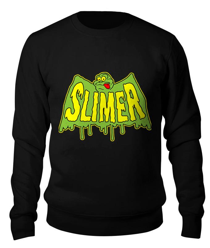 Фото - Свитшот унисекс хлопковый Printio Лизун (slimer) детская футболка классическая унисекс printio лизун slimer