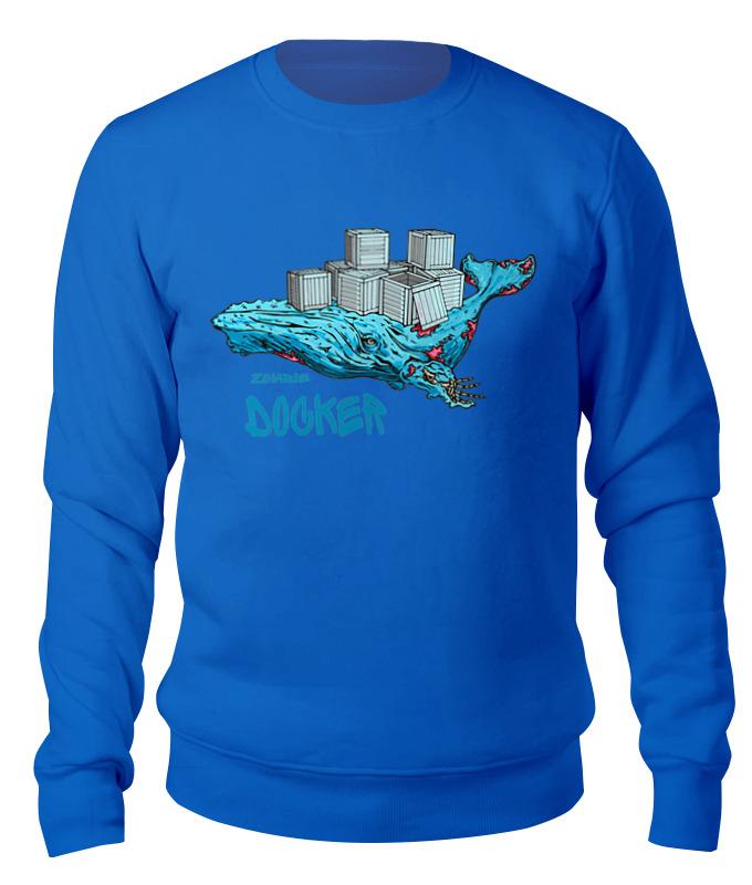 Свитшот унисекс хлопковый Printio Кит докер свитшот print bar синий кит