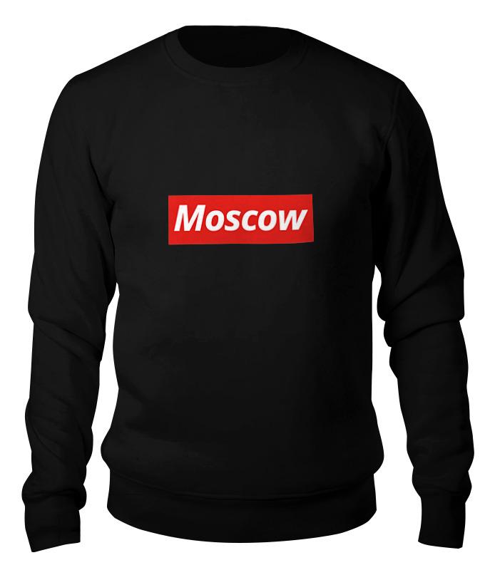 Свитшот унисекс хлопковый Printio Moscow детский свитшот унисекс printio moscow one love